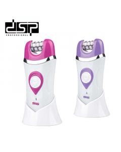 DSP set za njegu tijela 80013